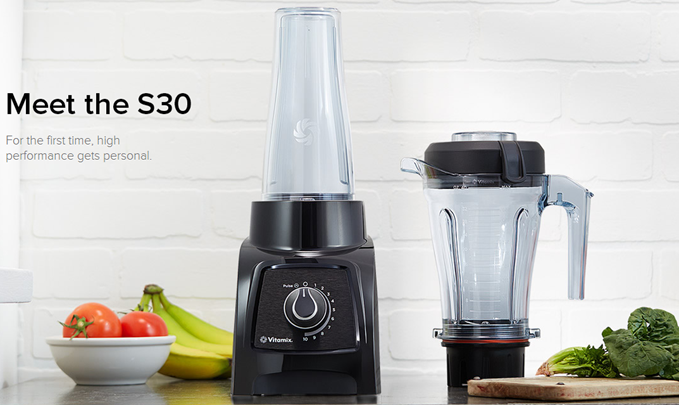 Reader Giveaway: Vitamix S30 High Performance Blender